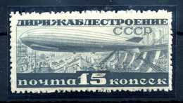 1931 URSS N.A26B USATO - Used Stamps