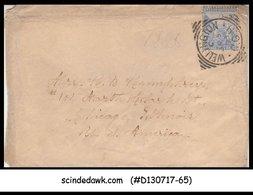 CAPE OF GOOD HOPE - 1893 ENVELOPE To USA With QV Stamp - Afrique Du Sud (1961-...)