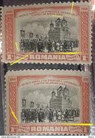 Errors Romania 1906  King Charles I, MI 195, Mnh With Printed Image Centre Misplaced - Variedades Y Curiosidades