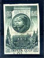 1945 URSS USATO N.1076l - 1923-1991 USSR