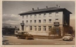 AK - PETRITSCH - L`Hotel Mit Autos 1961 - Bulgarien