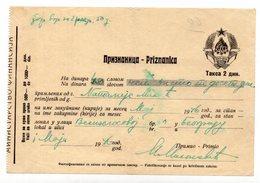 01.05.1946. YUGOSLAVIA, SERBIA, BELGRADE, RECEIPT, 2 DIN IMPRINTED PAPER REVENUE - 1945-1992 Socialist Federal Republic Of Yugoslavia