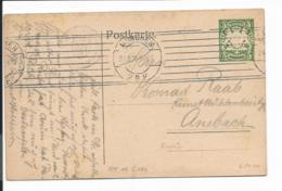 Bayern PP 15  C 184 - 5 Pf Wappen München,100 J.feier Landwirt.Verein N. Ansbach Verwendet - Stamped Stationery