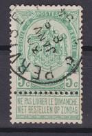N° 56 DEPOT RELAIS  *  PERVYSE  * COBA +15.00 - 1893-1907 Coat Of Arms
