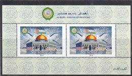 Stamps QATAR 2019 Al Quds Capital Of Palestine Flag MNH */ - Qatar