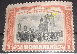 Errors Romania 1906  King Charles I, MI 195, Without Point After 1896, Misplaced Cathedral Left Mnh - Variedades Y Curiosidades