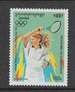 TIMBRE NEUF DU CAMBODGE - TENNIS (JEUX OLYMPIQUES D'ATLANTA) N° Y&T 1300 - Tennis