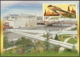 2018-2319 Russia Russland Canc St.Petersburg MAXICARD Card Maximum EUROPA CEPT BRIDGES Floating Bridge In Moscow Mi 2537 - Cartes Maximum