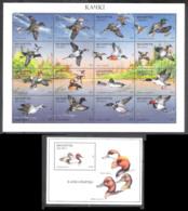 14645  Oiseaux - Birds - Belarus Yv 135-50 + Bloc 12 - MHN - 3,75 - Canards