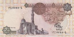 EGYPT 1 EGP POUNDS 1978 P-50a SIG/ IBRAHIM #15 Large SERIAL 6 DIGIT TYPE AU/UNC - Egypt