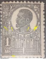 Errors Romania 1918-20 King Ferdinand 1ban With Horizontal Line , , Multiple Errors, Misplaced Image Perforation. Unused - Variedades Y Curiosidades