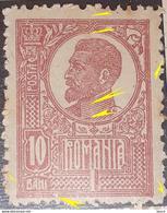 Errors Romania 1918-20 King Ferdinand 10 Bani With Printed  Line Vertical  Colar,unused Mnh - Variedades Y Curiosidades