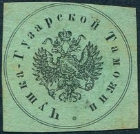 Russia Central Asia BUKHARA Emirate CHUSHKA-GUZAR CUSTOMS Letter Seal Zoll Siegelmarke Vignette Russland Douane Russie - Ohne Zuordnung