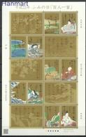 Japan 2010 Mi 5367-5376 MNH ( XLZS9 JPNark5367-5376dav56C ) - Végétaux