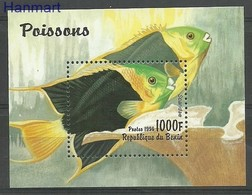 Benin 1996 Mi Bl 23 MNH ( ZS5 BNNbl23dav37A ) - Fishes