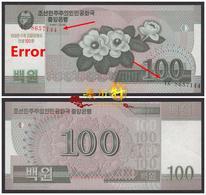Korea Commemorate 2008 100won UNC Error - Korea (Nord-)