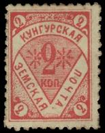 Russia - Zemstvo - Kungur - Schmidt # 17 / Chuchin # 14 - Unused - Zemstvos