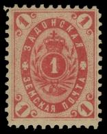 Russia - Zemstvo - Zadonsk - Schmidt # 10 / Chuchin # 6 - Unused - Zemstvos