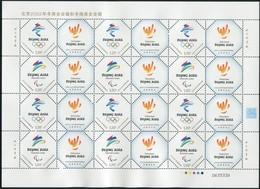 2019 G-51  CHINA BEIJING WINTER OLYMPIC&PARALYMPIC GAME GREETING F-SHEET - Winter 2022: Peking