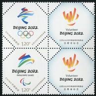 2019 G-51  CHINA BEIJING WINTER OLYMPIC&PARALYMPIC GAME GREETING STAMP 2V - Winter 2022: Peking