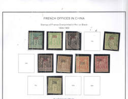 French Office China 1894/1900 Stamps France Ovpr.Scott.01 See Scan On Scott.Foglio; - Cina (1894-1922)