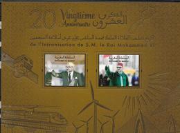 MOROCCO, 2019, MNH, CORONATION OF KING MOHAMMED VI, TRAINS, WIND ENERGY, S/SHEET - Royalties, Royals