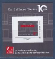 = Le Carré D'Encre Fête Ses 10 Ans Mini Collector Timbre TVP LV Cadre Gris Philaposte - France