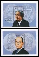 Malediven 1995 - Mi-Nr. Block 347 & 349 ** - MNH - Nobel-Preisträger - Maldives (1965-...)