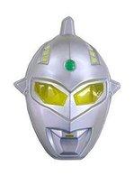 Ultraman Ultra Seven : Cosplay Mask - Théatre & Déguisements