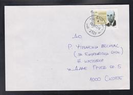 REPUBLIC OF MACEDONIA, 2002, COVER, MICHEL 262 - METODIJA ANDONOV CENTO ** - Seconda Guerra Mondiale