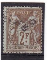# Z.10905 France Republic 1898 - 1900 Type III. Value 2 Fr. Used, Yvert 105, Michel 85: Pax & Mercur - 1898-1900 Sage (Type III)