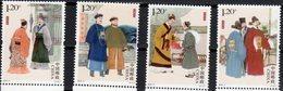 CHINA, 2018, MNH,  UPRIGHTNESS, COSTUMES, FISH,4v - Costumes
