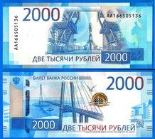 Russie 2000 Roubles 2017 Fusee Rocket Launch Pont Bridge Vladivostok Rubles Ruble Russia Paypal Bitcoin OK - Russia
