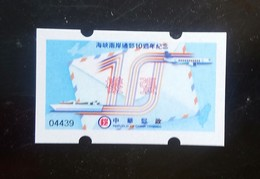 Official Specimen ATM Frama Stamp-2019 10th Anni Cross-strait Direct Mail Services Plane Ship Map Letter Unusual - Oddities On Stamps