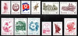 Corée Nord DPR Korea 3200/11 Série Courante, Art, Flore, Rose, Magnolias - Pflanzen Und Botanik