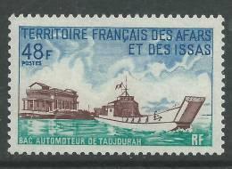 Afars Et Issas N° 367 XX  Bac Automoteur De Tadjourah Sans Charnière, TB - Afars Et Issas (1967-1977)