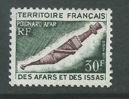 Afars Et Issas N° 383 XX   Poignard Afar, Sans Charnière, TB - Afars Et Issas (1967-1977)