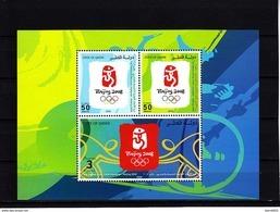 Olympics 2008 - Cycling - QATAR - S/S MNH - Ete 2008: Pékin