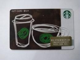 China Gift Cards, Starbucks, 200 RMB,  2016, (1pcs) - Gift Cards