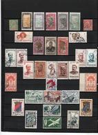 33 TIMBRES MADAGASCAR OBLITERES & NEUFS** & * + SANS GOMME DE 1896 à 1963  Cote : 19,90€ - Used Stamps