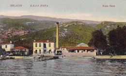 Grèce - Kala-Nera - Griekenland