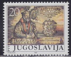 Yugoslavia 1986 Primoz Trubar, MNH (**) Michel 2185 - 1945-1992 Repubblica Socialista Federale Di Jugoslavia