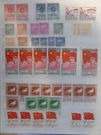 Chine Belle Collection De Chine Centrale, Nord, Nord-Est, Orientale + Provinces. Très Forte Cote. B/TB. A Saisir! - 1949 - ... République Populaire