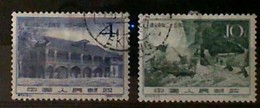 1960 CHINA  2 Used Stamps - 1949 - ... People's Republic