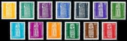 NOUV.-CALEDONIE 1959 - Yv. Service 1 à 13 ** (le S7 Est *)  Cote= 65,00 EUR - Totem (13 Val.)  ..Réf.NCE24996 - Service