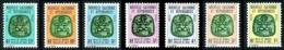 NOUV.-CALEDONIE 1973 - Yv. Service 14 à 20 **   Cote= 8,00 EUR - Musée Nouméa. Oreiller Bois (7 Val)  ..Réf.NCE25001 - Service