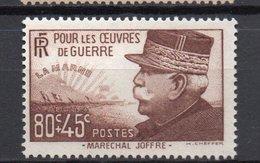 - FRANCE N° 454 Neuf ** MNH - 80 C. + 45 C. Brun-rouge Joseph Joffre 1940 - Cote 10 EUR - - France