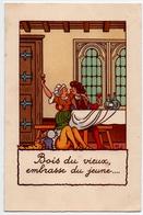 SERVANCE (70) ILLUSTRATEUR JEANJEAN. VIN. MENU CINQUANTENAIRE ETABLISSEMENTS PETITGIRARD.FETE Du TRAVAIL 1953. - Menus