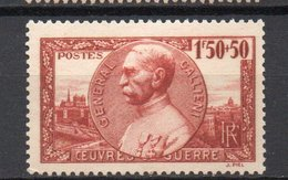 - FRANCE N° 456 Neuf ** MNH - 1 F. 50 + 50 C. Rouge-brun Joseph-Simon Galliéni 1940 - Cote 10 EUR - - France
