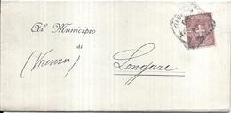 126650 ITALY ROMA LACIO MANUALE YEAR 1899 NO POSTAL POSTCARD - Italien